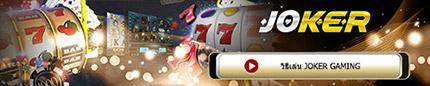 เกมส์สล็อต UFABET รวบรวมแหล่งพนันออนไลน์ไว้ที่นี้แล้ว พนันกีฬา คาสิโน และอื่นอีกมากมาย