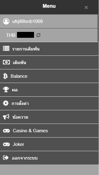 วิธีเล่นเกม UFABET ผ่านมือถือ เว็บพนันกีฬาออนไลน์อับกับต้นๆ ของประเทศ