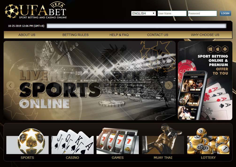 วิธีเล่นเกม UFABET บนคอมพิวเตอร์ เว็บพนันกีฬาออนไลน์
