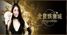 คาสิโนออนไลน์ Venus Casino เว็บพนันกีฬาออนไลน์ได้ถูกรวบรวมไว้ที่นี้แล้ว