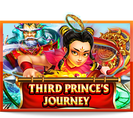 Third Princes Journey